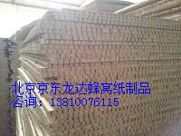 北京市实惠的北京蜂窝纸芯推荐 北辰蜂窝纸箱