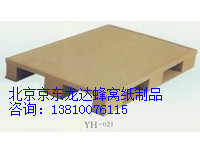 北京哪有专业的北京纸托盘生产厂家项目-海淀免熏蒸纸托盘