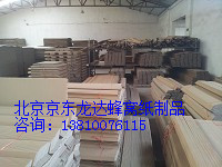 靠谱的北京?#20132;?#35282;生产厂家-?#20132;?#35282;厂家