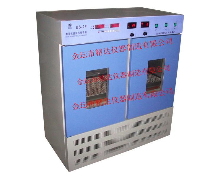 精达仪器制造公司,做常州合格的数显振荡培养箱企业,供应数显恒温振荡培养箱