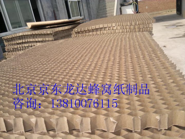 北京蜂窝纸芯