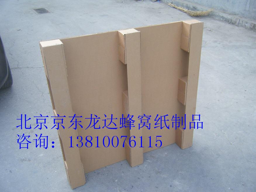 西城蜂窝纸托盘 有信誉度的北京纸托盘生产厂家在北京市
