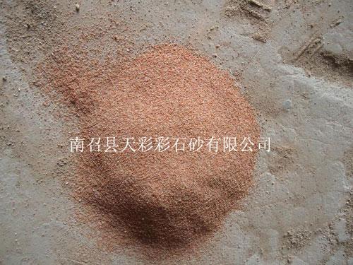 想要购买价格公道的天然彩石砂找哪家 金华天然彩石砂