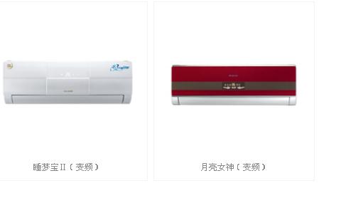 专业供应昆明格力空调 优质的格力空调