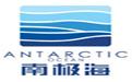南极海新材料提供有品质的硅藻泥定制服务 硅藻泥厂家招商