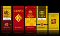 茶叶精品包装袋   厂家供茶叶精品包装袋