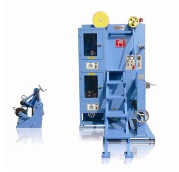 加工包纸机_汉鼎机械公司供应报价合理的立式包纸机