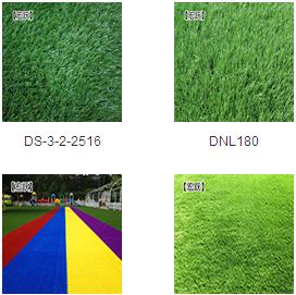 宏跃人造草坪公司优惠的人造草皮供应:连云港草皮地毯