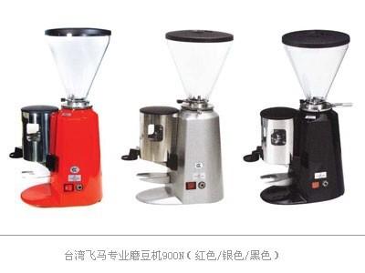 台湾专业的飞马磨豆机