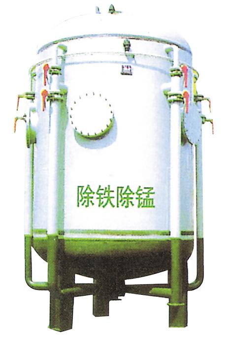 除鐵除錳過濾器