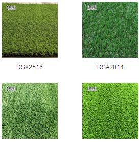 人造草皮厂家,性价比高的假草皮就在宏跃人造草坪公司