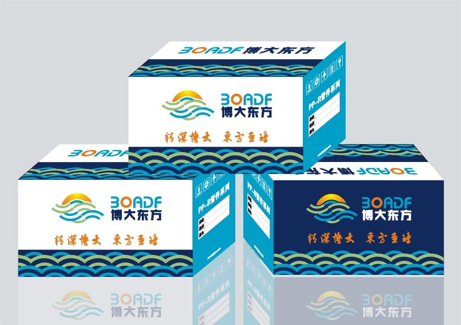 优质的HDPE100管材-购买HDPE聚乙烯给水管材优选先锋管道