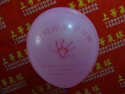 特价供应别致的气球,气球价格