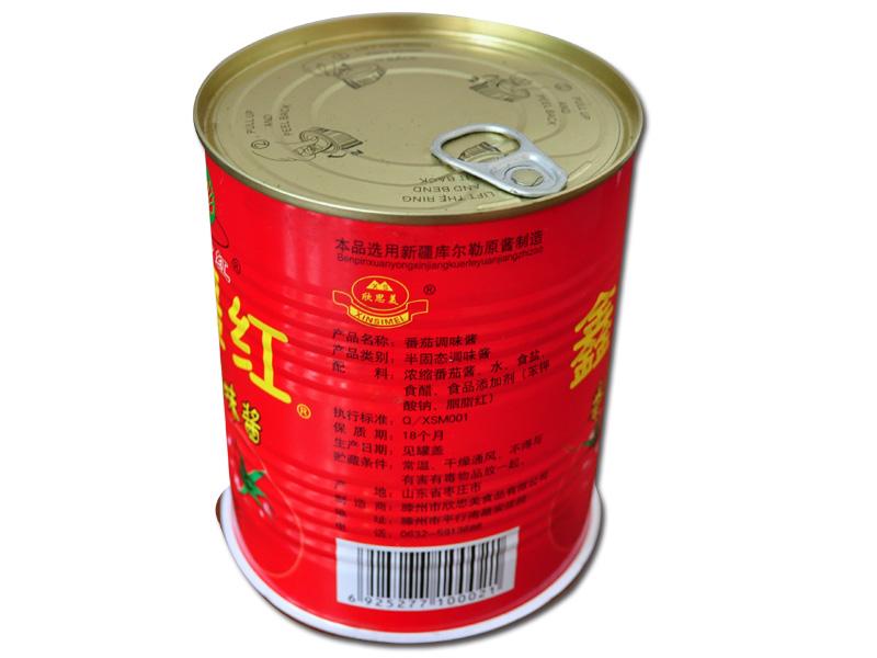 最畅销的食品罐系列,哪里能买到划算的食品罐