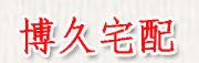 滨州博久宅配支付宝怎么领取免费红包