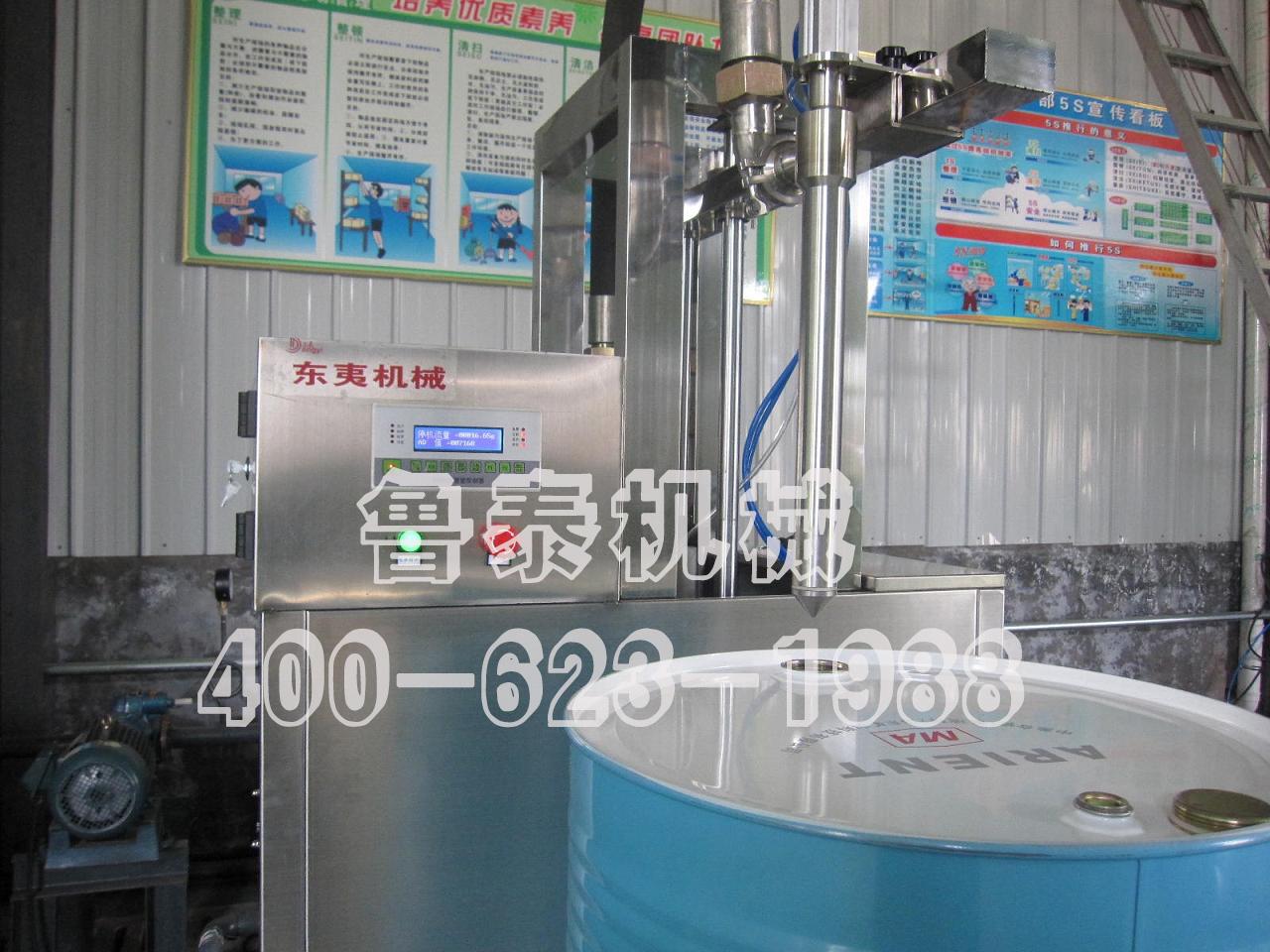花生油灌装机价格-买食用油灌装生产线当选鲁泰机械