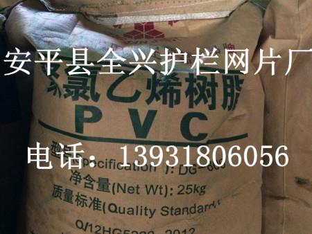 PVC浸塑粉沫