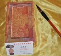 划算的仿古红丝砚,青州汇宝斋供应|潍坊仿古红丝砚