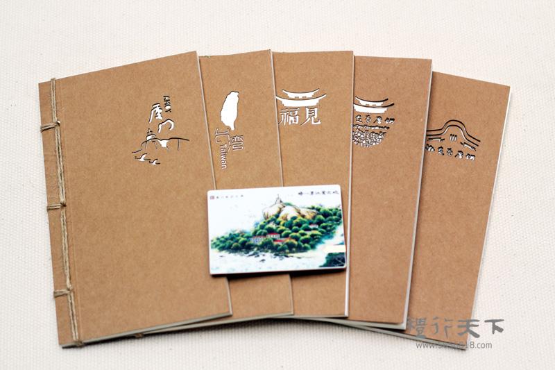 創意鏤空封面傳統手工線裝本