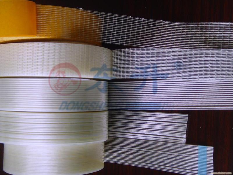 开封网格玻璃纤维胶带批发-郑州网格玻璃纤维胶带品牌推荐