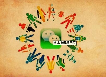 潍坊高品质的微堂公司——山东微信营销