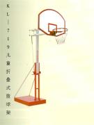 健华体育供应 儿童篮球架,供应儿童篮球架