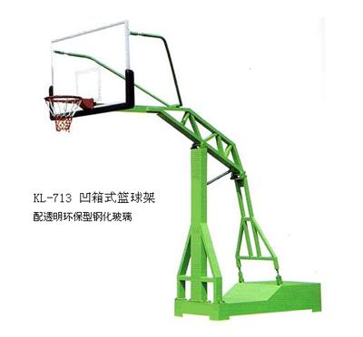 籃球架 凹箱式籃球架
