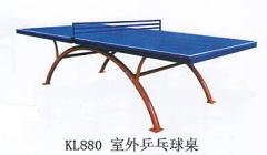【推荐】泉州高性价室外乒乓球桌——福州室外乒乓球台