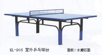 乒乓球桌 室外乒乓球桌