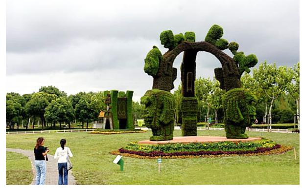 五色草造型_五色草造型标书_河南五色草雕塑造型