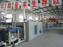 无锡地毯上胶定型机-选无锡市信德纺织机械厂
