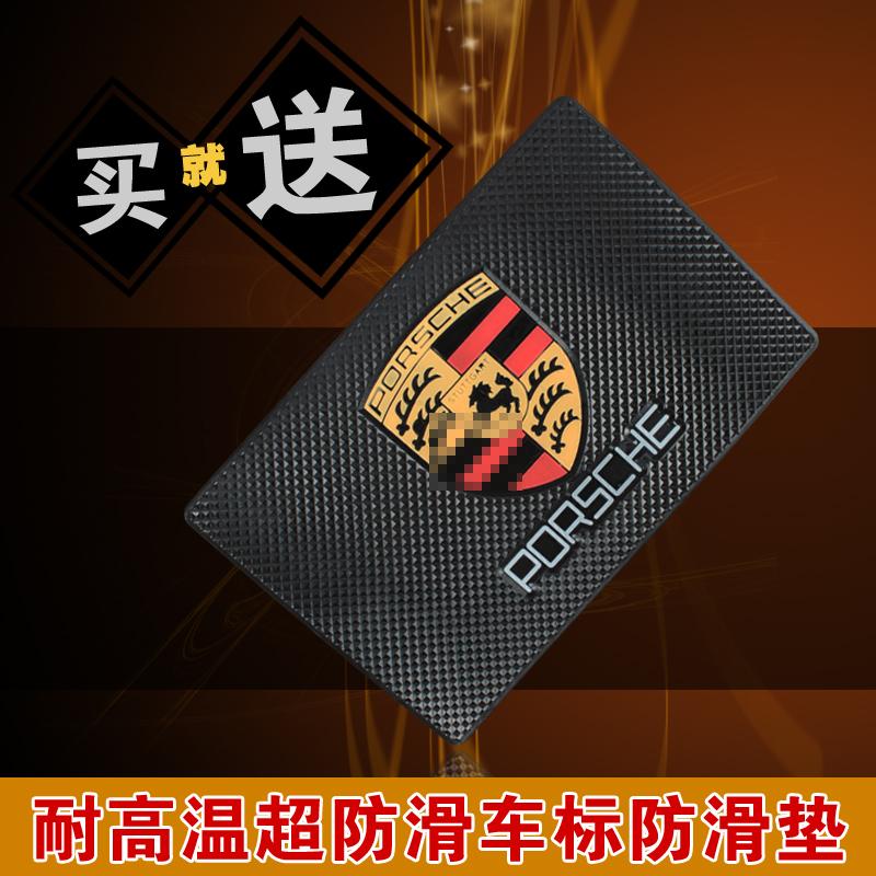 天津车标防滑垫代理加盟,天津市口碑好的车标防滑垫销售