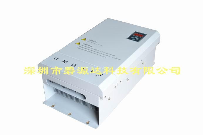 碧源达科技公司提供专业的50KW电磁加热器_50KW电磁感应加热器代理