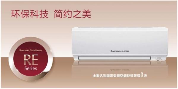 昆明松下空调电话|怎么买质量硬的云南大金空调呢