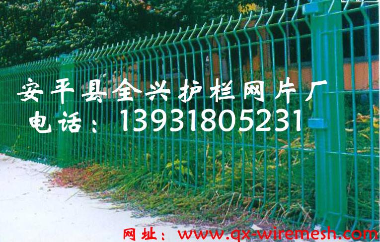 河北三角折弯护栏网厂家