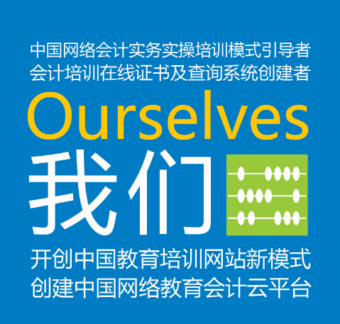 淄博地区提供优惠的全国初级会计职称考试,|初级会计职称考试培训机构