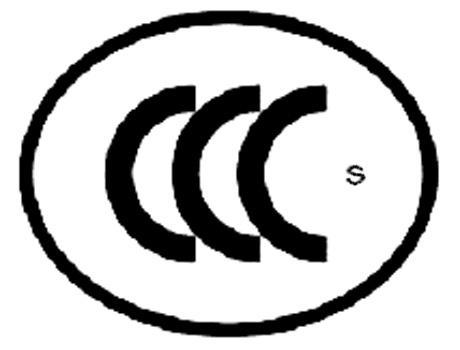 专业3C认证-专业的3C认证推荐