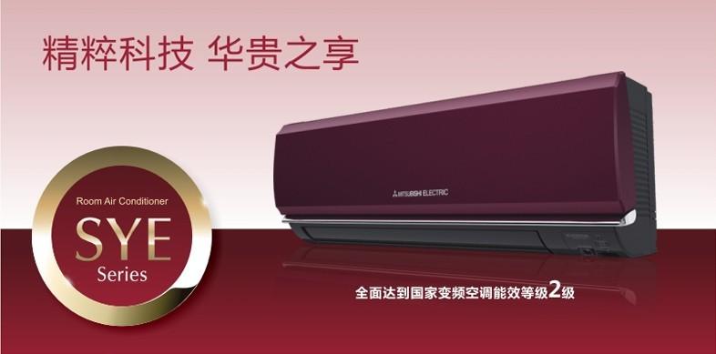 买云南大金空调就来江华科技公司_昆明大金空调咨询
