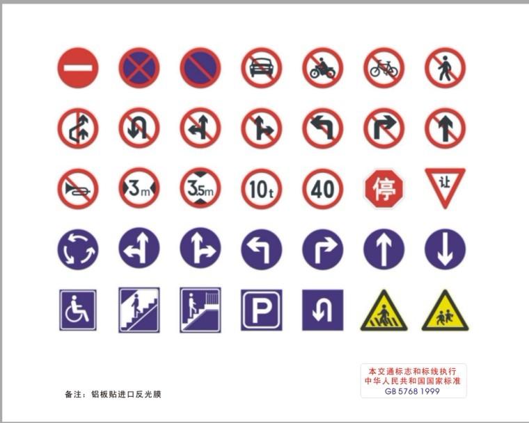 公路护栏哪家好,福建新款交通标志牌批发