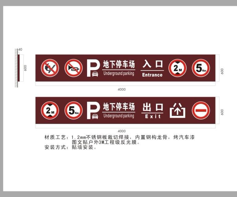 口碑好的交通标志牌厂家直销|交通标志牌安装
