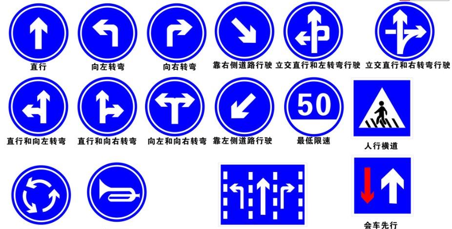 交通指示牌,交通铝牌定制;道路指示牌生产厂家