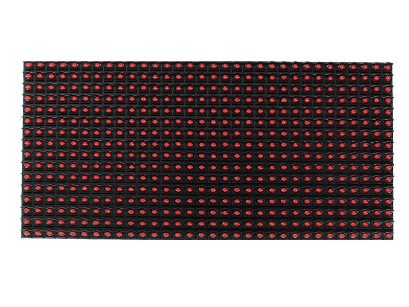 爱民光电科技提供可信赖的LED单元板