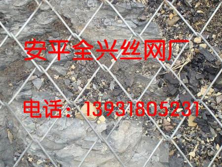 提供边坡防护用菱形铁丝网介绍