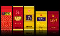 茶叶真空袋生厂商   订做茶叶真空袋