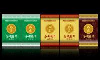 生产茶叶真空袋   厂家供应茶叶真空袋