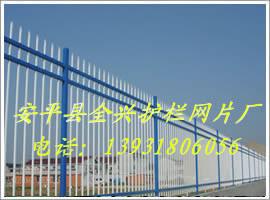 围墙铁艺护栏网价格