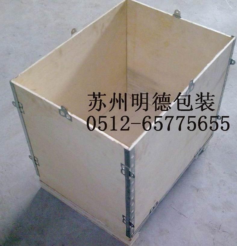 钢边箱钢带箱—苏州明德包装