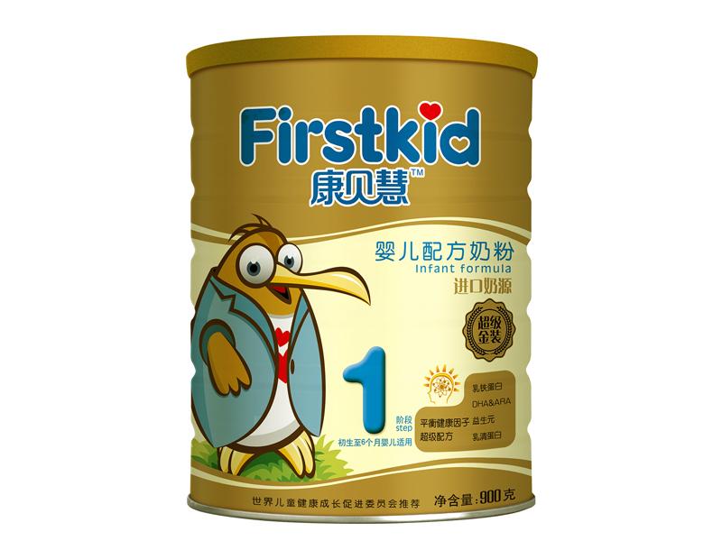 进口奶源奶粉代理,哪里有供应实惠的康贝慧超金装1段婴儿配方奶粉