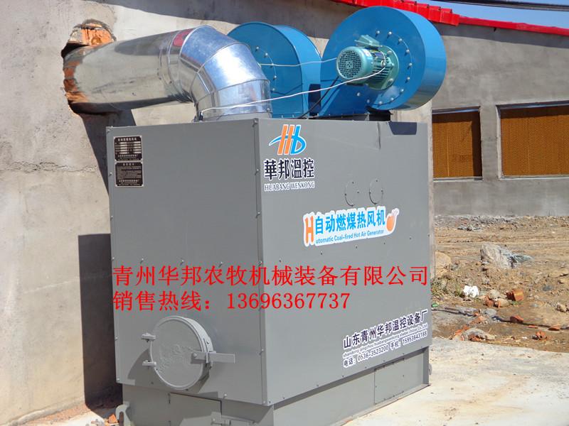 养鸡热风炉-标准化鸡舍专用热风炉