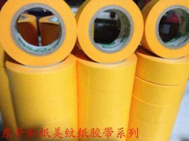 和纸美纹纸胶带价格_河南和纸美纹纸胶带专业供应商